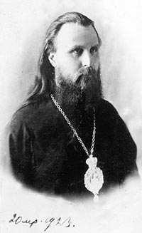 Священомученик Иларион